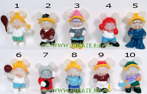 My collection other l p kinder surprise for Leuchtfiguren