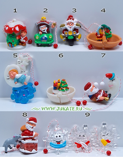 Weihnachtsmotive Kinder.My Collection Kinder Hard Plastic Hp Weihnachten Kinder